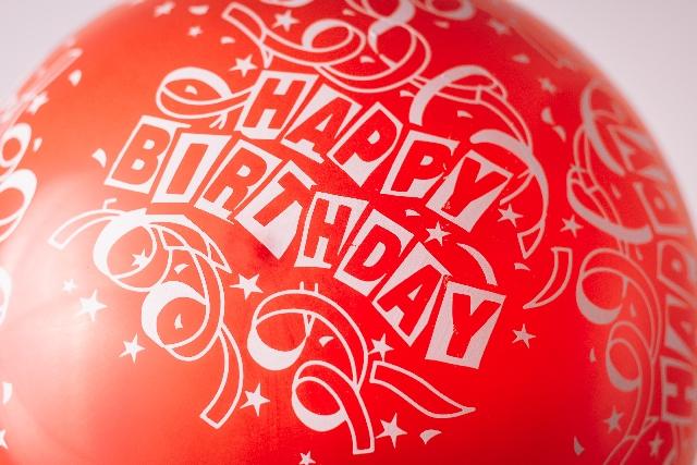 誕生日占いはあなたの誕生日を伺うだけで運命の人がどんな人であるかを占うことができます。