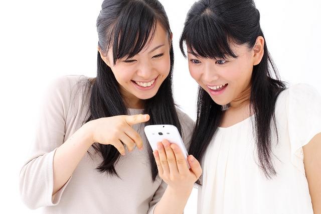 【今日の四柱推命】無料で占いができると多くの男女からの口コミで広がる話題の占い
