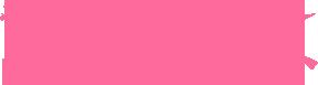 悩める女子の為の占い情報サイト♪タロット|手相|誕生日|四柱推命